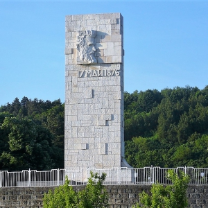 Паметникът на Христо Ботев в Козлодуй
