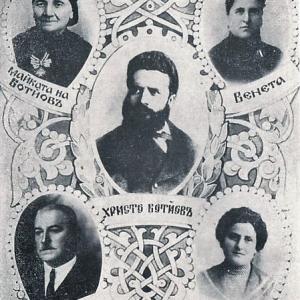 Семейството на Христо Ботев – майка му, жена му, доведеният му син  Димитър и дъщеря му Иванка
