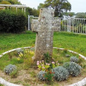 Първият паметник на Христо Ботев и четата му на козлодуйския бряг