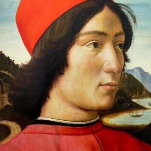 Портрет на млад мъж