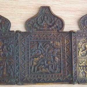 Бронзов сгъваем триптих за поклонническо пътуване на хаджия