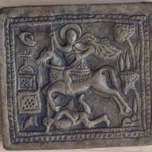 Св. Димитър върху метална пластина