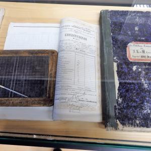Годишни дневници и училищни пособия