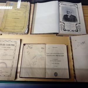 Книги, свързани с дейността на училището