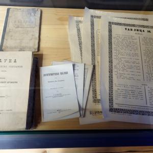Учебни таблици от Възраждането и помощна литература